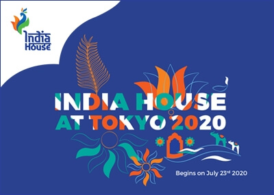 www.indiahouse2020.in